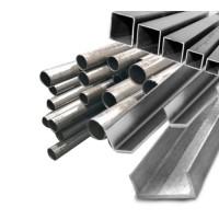 Металлопрокат (уголки, трубы, швеллера)