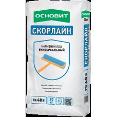 Смесь д/пола ОсновитСКОРЛАЙН (Т-45) 20кг.