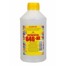 растворитель 646 0,5