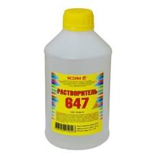 растворитель 647 0.5