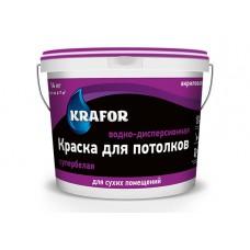 Краска ВДАК KRAFOR для потолков СБ 1,5кг фиолет.крышка