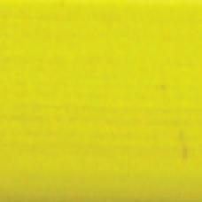 Лак ХВ-784 (лимон) НБХ 0.5л.