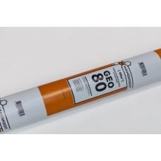 Пленка GEO 80  (80кв/м)