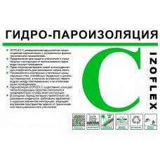 """Пленка """"C"""" 30кв/м паро-гидроизоляционная"""