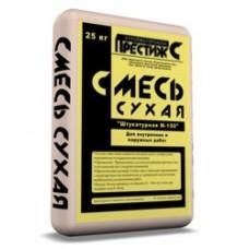 Сухая смесь (штукатурная) М-150 25кг.