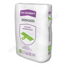 Шпатлевка ЭКОНСИЛКТ гипсовая белая Т-35 (25кг.)