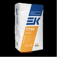 Штукатурная смесь TТ-50 (25кг.)