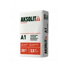 Штукатурка Аксолит гипсовая (30 кг)