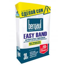Штукатурка гипсовая Bergauf EASY BAND универсальная легкая 30 кг.