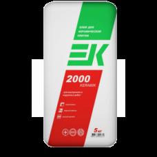 Клей плиточный ЕК-2000 (25кг.)