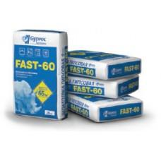 Шпаклевка гипсовая Гипрок Фаст-60 (25кг)