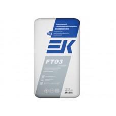 Наливной пол ЕК FT-03 FINISH(23кг.)