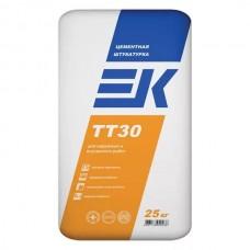 Штукатурка ЕК ТТ-30 (25кг.)
